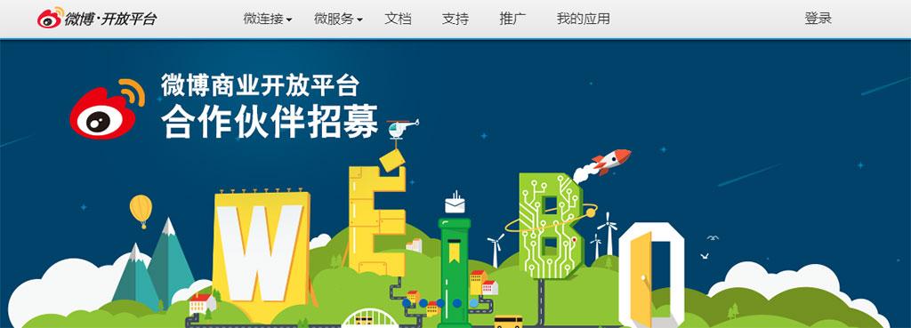 Sina Weibo - čínské sociální média