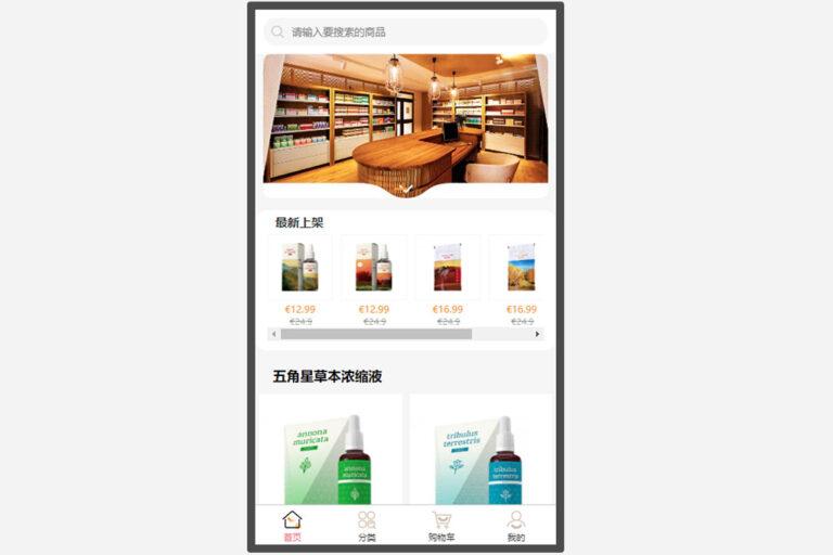 WeChat Mini Program - JOuStore.com