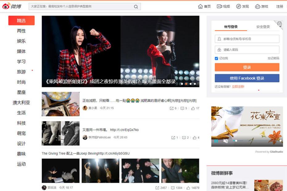 Weibo - marketing Čína